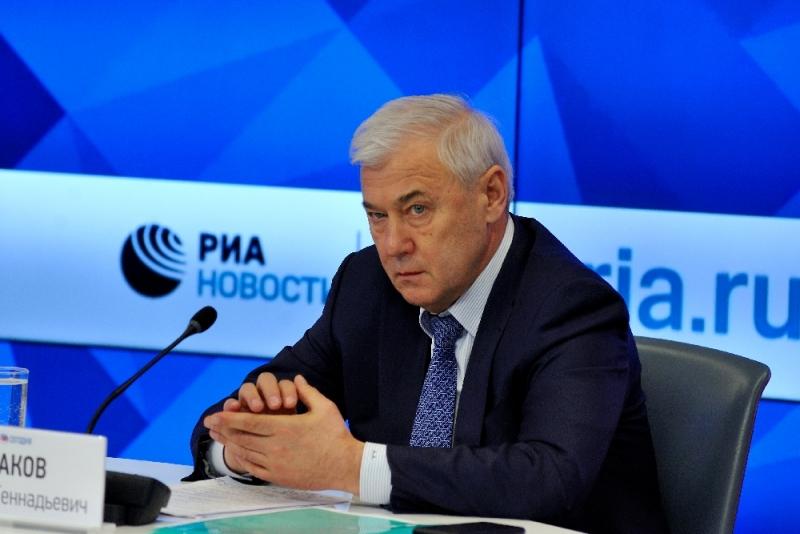 Геннадий аксаков член партии